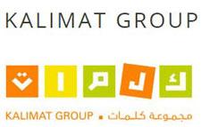 Kalimat Logo